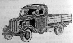 中国第一部国产汽车不是解放,而是民生牌卡车