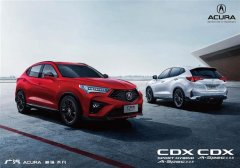 燃油版、混动版齐上市 全新CDX能否重振讴歌销量?