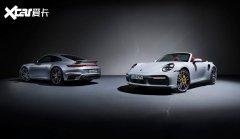 新保时捷911 Turbo S亮相 售233.6万起