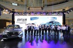 卓越风范、高雅品位  全新UR-V上海区域上市