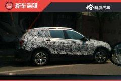 华晨宝马全新X1 疑似7座版车型国内谍照