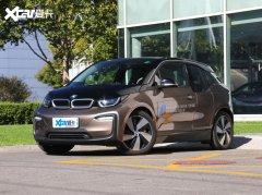 宝马i3不会停产 新款车型升级电池系统