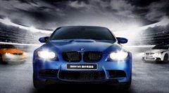 宝马M3 Coupe冰蓝限量版 专为中国打造