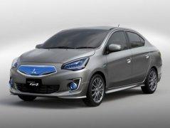 三菱小型三厢概念车G4将在上海车展首发