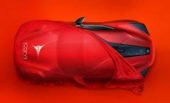 Icona Vulcano超跑将在上海车展首发