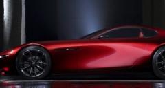 新马自达RX旋转概念车将在东京车展上首次亮相