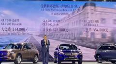 评测宋Pro EV怎么样及全新梅赛德斯-奔驰GLB200多少钱