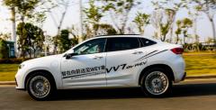 评测全新奥迪RS 6怎么样及WEY VV7 PHEV、VV7 GT PHEV多少钱