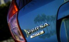 日产Versa Note预告图发布 亮相北美车展