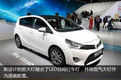 新款丰田逸致巴黎车展首发 2013年内国产