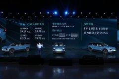 """爱驰汽车""""交作业"""":U5上市 U6将于明年3月首发"""