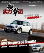 两厢性能轿车测试系列之 MINI COOPER S