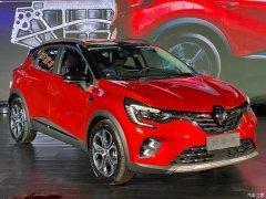 2022年11款SUV在售 东风雷诺新车规划
