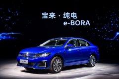 新车上市 | 一汽大众宝来纯电和高尔夫纯电/宝骏RS-3/北京现代全新ix25等